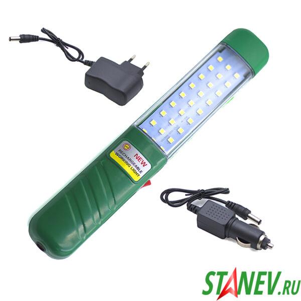 Авто светильник переноска 27 LED светодиодный аккумуляторный с магнитом зарядка 12V и 220V 1-30