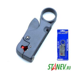 Инструмент для снятия изоляции кабеля коаксиального RG-58 RG-59 RG-6 25-200