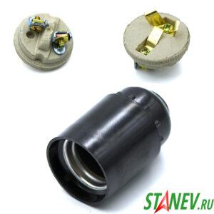 Электрический патрон подвесной Е27 карболитовый черный для ламп Standart Luxe 24-600
