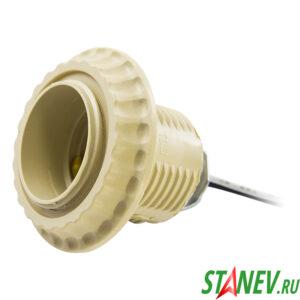 Электрический патрон Е27 с кольцом на проводе белый пластик для люстр 50-200