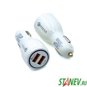 Автозарядка для телефона 2-USB 3.2A с подсветка 1-10
