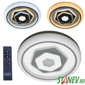 Декоративный управляемый светильник LED LUMINO-01 130Вт с пультом 470х80мм General 1-1