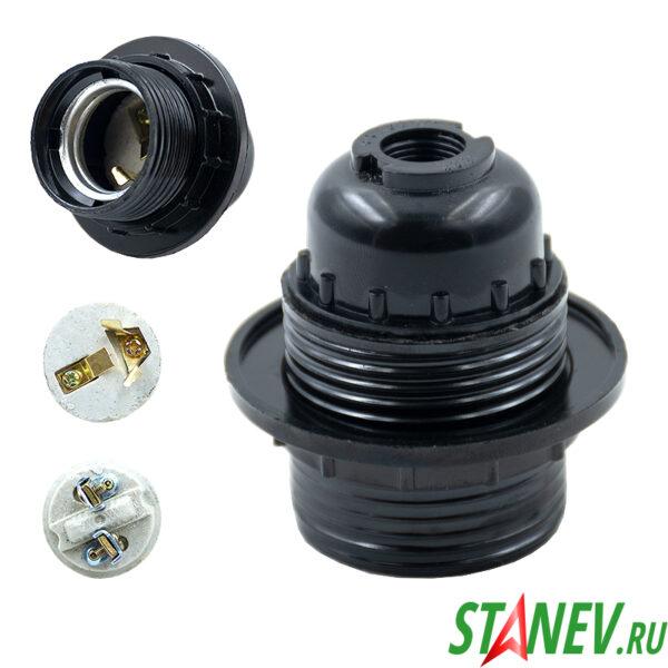 Электрический патрон с кольцом Е27 карболитовый люстровый Standart-Luxe 50-200