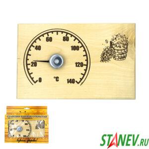 ТЕРМО СБО-2Т Термометр для бани и сауны 1-30