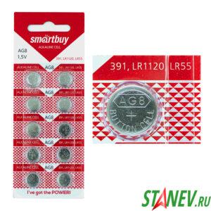 Батарейка Smart AG8 Alkaline 1.5V LR1120 круглая 10-100