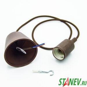 Декоративный подвес с электрический патроном в силиконе шнур 1м КОРИЧНЕВЫЙ 1-60