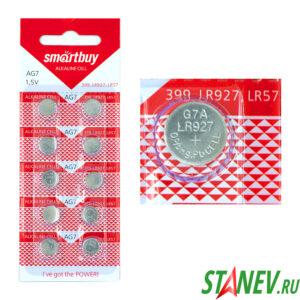 Батарейка Smart AG7 Alkaline 1.5V LR927 круглая 10-100