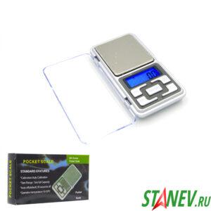 Портативные весы электронные Компактные платформа 55ммх50мм 50-100