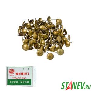 Гвозди мебельные обивочный декоративный Бронза 100 шт в упаковке 10-100