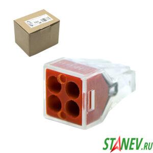 Клеммный зажим РСТ-104 100-5000