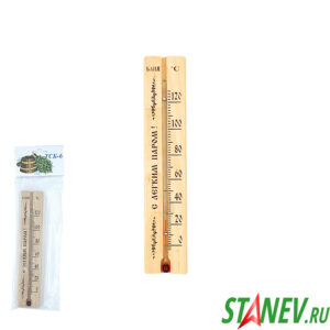 Термометр для бани ТСБ-6 малый 22*45мм 10-50