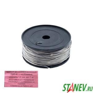 СТХ Катушка припой вес 1 кг для пайки ПМ 1.5 мм ПОС 61 с канифолью 5-100