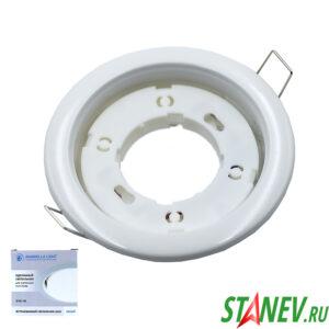Светильник точечный встраиваемый спот GX53 металлический белый Н-38 без лампы потолочный 10-50