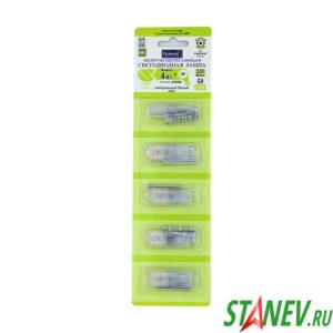 Лампа светодиодная мини G9 220В 4Вт 4500K естественный белый свет General 5-100