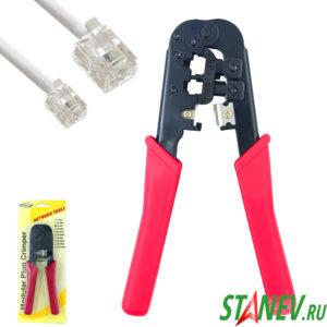 Инструмент для обжима коннекторов HT-568  2-во-1  телефон RJ-12 и интернет RJ-45 10-50