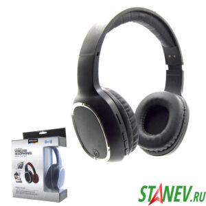 Беспроводные стерео наушники YS-BT9957 4 цвета 1-60