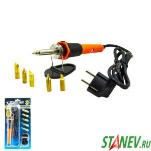 Выжигатель по дереву электрический 5 насадок с подставкой 30Вт 220В X-PERT 1-50