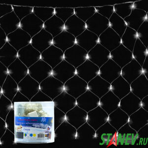 Гирлянда комнатная СЕТКА 240 LED белая с контроллером 2мХ2м  1-60