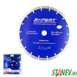 Отрезной алмазный диск по керамограниту 230 мм сухой рез X-PERT 1-10