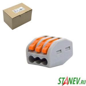 Монтажная клемма с рычагами РСТ-213 100-5000