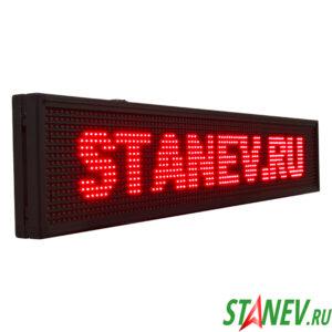 Бегущая строка табло красные LED табло 100х20см 1-5