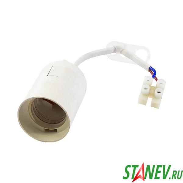 Электрический патрон подвесной Е27 Первый свет белый пластиковый для ламп STANdart luxe 50-200
