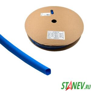 Термоусадка в бухте 6/3 цвет голубой -100м
