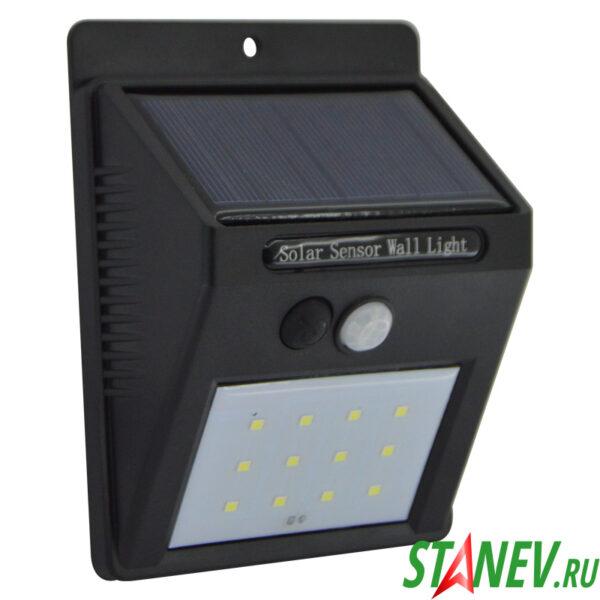 Садовый светильник фонарь настенный SOLAR LIGHT датчик света зарядка от солнца 20 LED 1-100