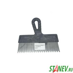 Шпатель зубчатый 250 мм ЗУБ 6х6 мм нержавеющая сталь пластиковая ручка 10-120