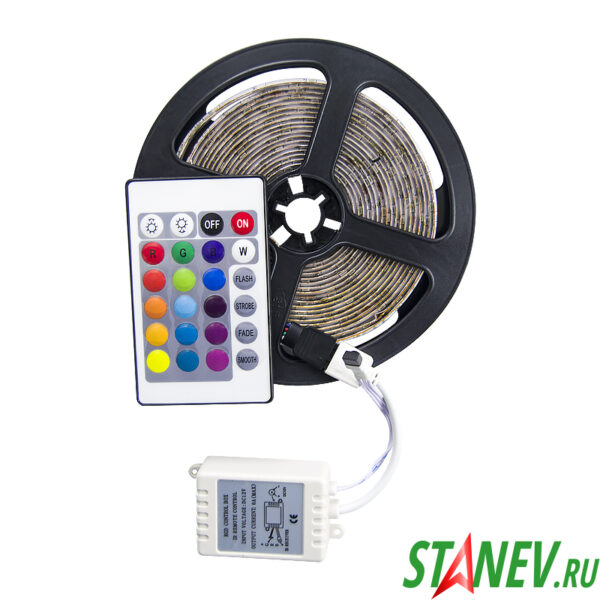 Набор RGB с лентой 5 метров 5050 пульт-контроллер-блок питания 1-50