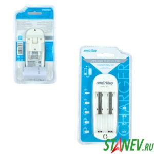 Зарядное устройство для Li-ION аккумуляторов SBHC-511 универсальное Smart 1-25