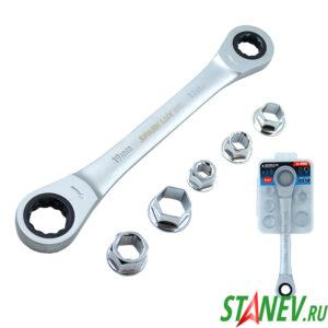 Ключ с трещеткой и 5шт головок 6во1 SL-680 набор универсальный 12-60