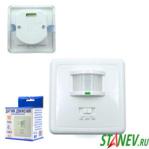 Standart luxe Инфракрасный датчик движения ST01B встраиваемый в стену 160 градусов IP20 9м 1-100