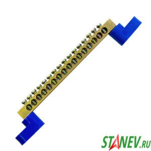 Шина нулевая на лапках 1х16 угловые изоляторы 20-300