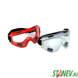 Очки защитные Лыжник силикон 10-200