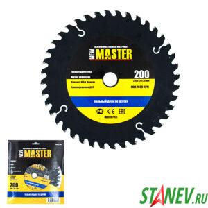 Пильный диск по дереву 200*20*40Т MASTER 10-50