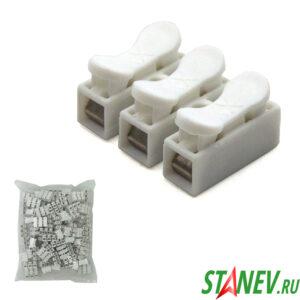 Клеммный зажим СН-3 для соединения проводов с разным сечением 500-2000