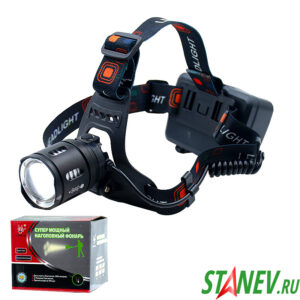 Мощный аккумуляторный налобный фонарь FA-T30-P100 свет на 1000м аккумуляторы 3x18650  1-10