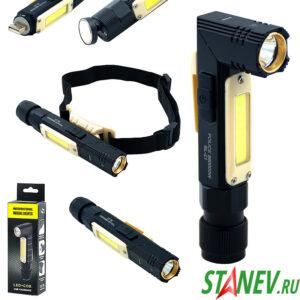 Ручной фонарь аккумуляторный USB led ТРАНСФОРМЕР 8во1 антиударный  1-50