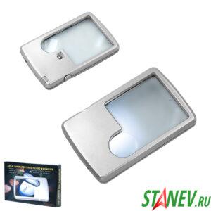 Лупа увеличительная с подсветкой CARD в чехле 3X 6X 12-360
