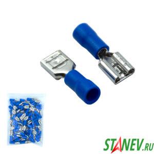 Разъем плоский РПИ 6,3 клемма мама изолированная синий 100-1000