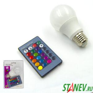 Лампа RGB с пультом управления 5 Вт LED в блистере 1-100
