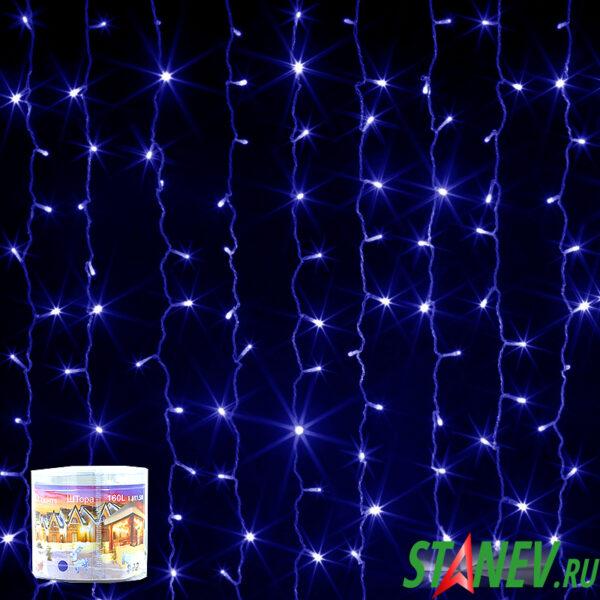 Гирлянда комнатная ЗАНАВЕС 1,5мх1,5м синий 160 LED с контролером 1-60