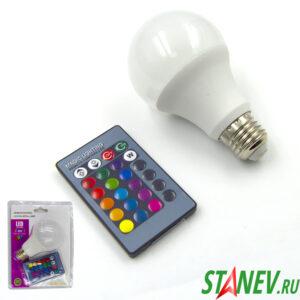 Лампа RGB с пультом управления 10 Вт LED в блистере 1-100