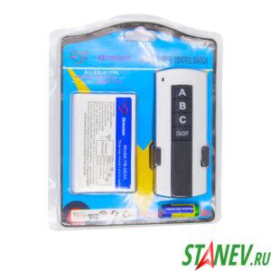 Пульт с контроллером управления светом 3 канала дистанционный выключатель ПДУ-3 1-50