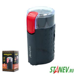 Кофемолка МА-065 200Вт Матрёна 1-24