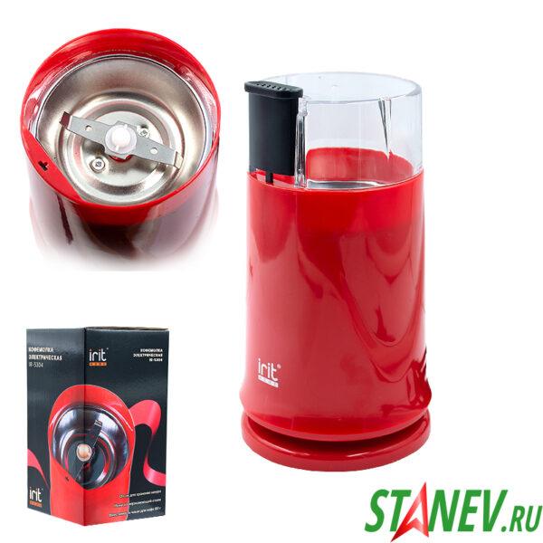 Кофемолка электрическая 120Вт IR-5304 irit 1-24