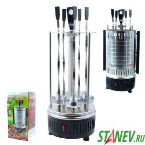 Электрошашлычница NEVA-1 1000W 220V 50Hz Energy 1-4