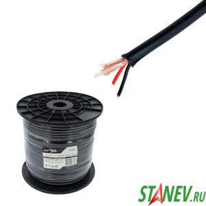 Кабель для видеонаблюдения КВТ-П 2*0,5мм черный Смарт Кип -200м