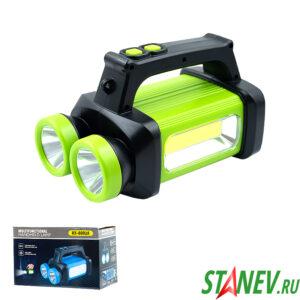 Ручной фонарь многофункциональный 2-а глаза НХ-8802А 1-10